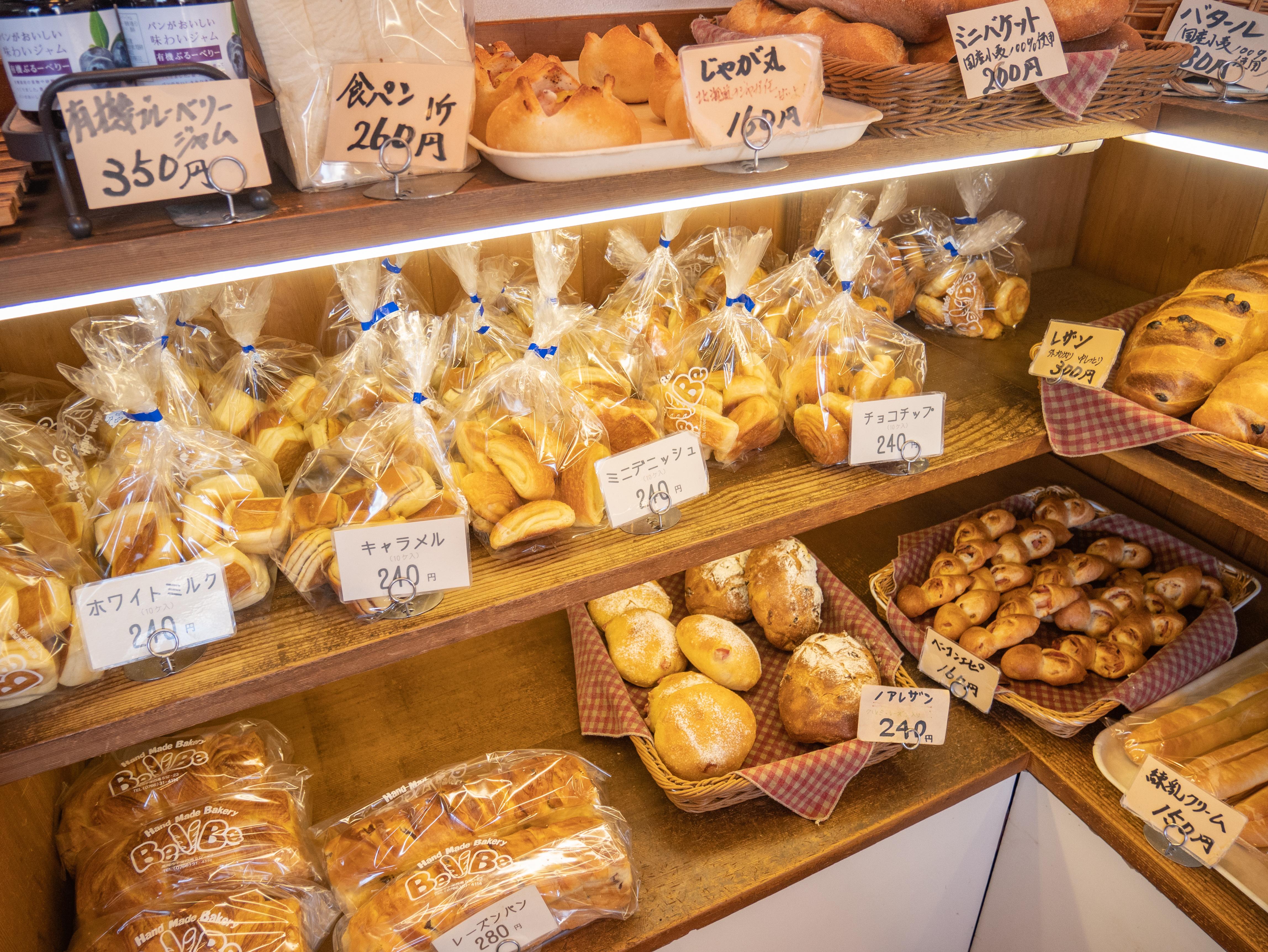 市 屋 高岡 パン 【ヤムヤムヤミー】高岡にある焼きたてパン屋さんに行ってきた